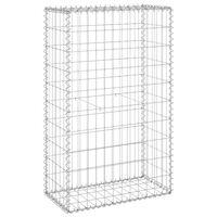 "vidaXL Gabion Wall with Covers Galvanized Steel 23.6""x11.8""x39.4"""