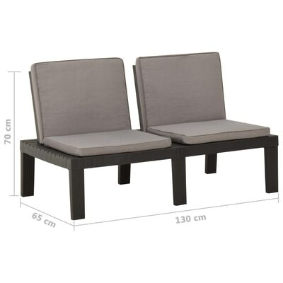 vidaXL Garden Lounge Bench with Cushion Plastic Gray