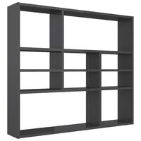 "vidaXL Wall Shelf High Gloss Gray 35.4""x6.3""x30.7"" Chipboard"